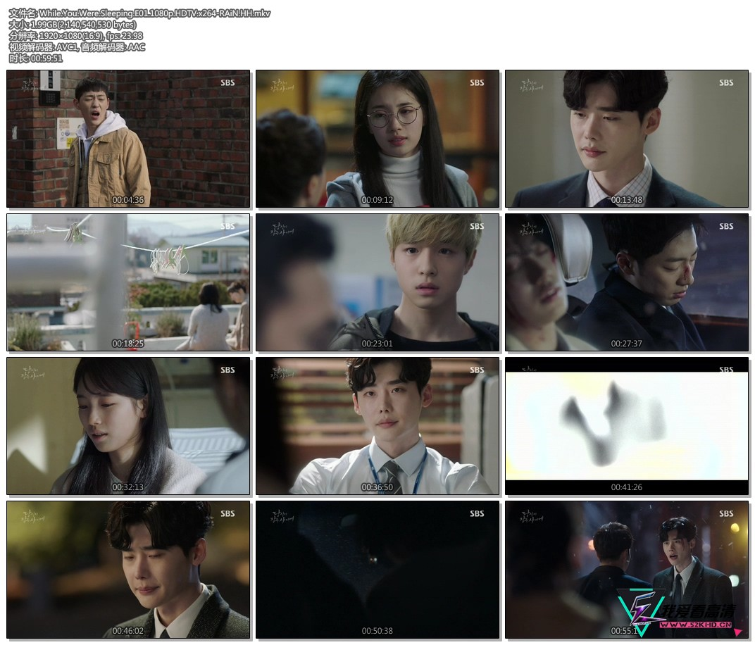 While.You.Were.Sleeping.E01.1080p.HDTV.x264-RAiN.HH.mkv.jpg